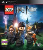 LEGO Harry Potter Lata 1-4 Essentials
