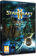 StarCraft II: Legacy of the Void - Preorder Pack