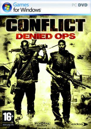 Conflict: Denied Ops - wersja cyfrowa
