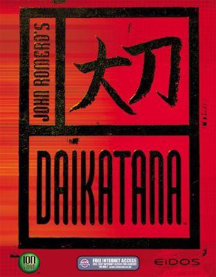 Daikatana - wersja cyfrowa