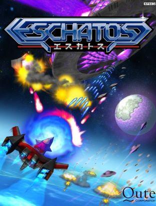 ESCHATOS - wersja cyfrowa