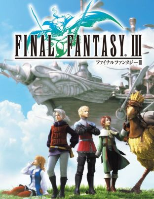Final Fantasy III - wersja cyfrowa