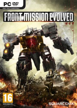 Front Mission Evolved - wersja cyfrowa