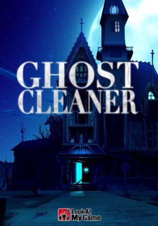 Ghost Cleaner - wersja cyfrowa