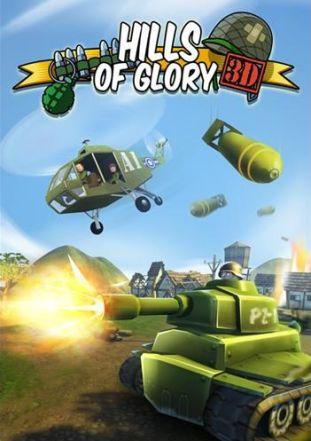 Hills Of Glory 3D - wersja cyfrowa