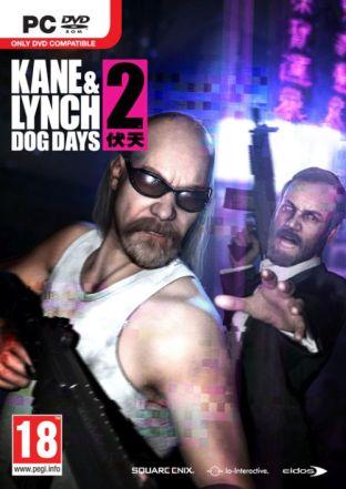 Kane & Lynch 2: Multiplayer Masks Pack - DLC