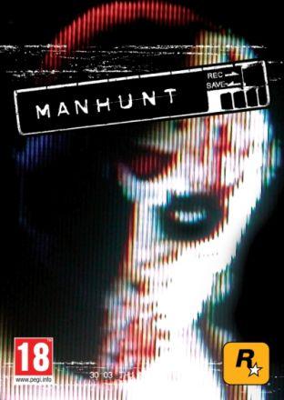 Manhunt - wersja cyfrowa
