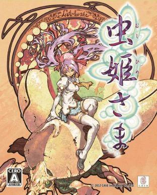 Mushihimesama - wersja cyfrowa