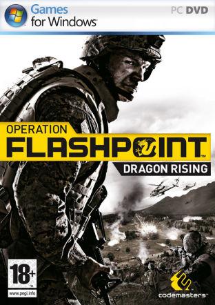 Operation Flashpoint: Dragon Rising - wersja cyfrowa