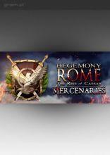 Hegemony Rome: Mercenaries - DLC
